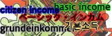 ban1.png
