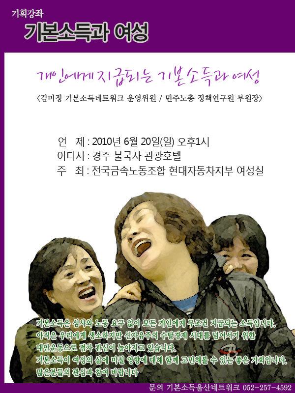 web100617.jpg